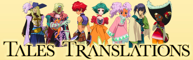 Tales Translations